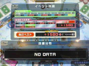 20071202_11.jpg