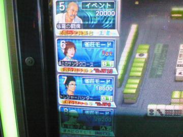 20071209_01.jpg