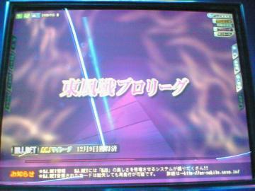 20071209_04.jpg