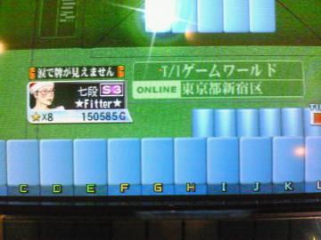 20071212_02.jpg