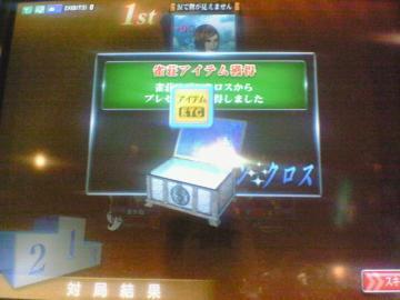20071212_04.jpg