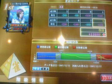 20071212_05.jpg