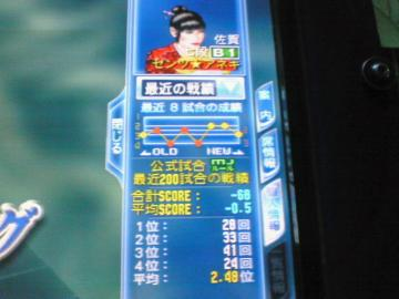 20080113_02.jpg