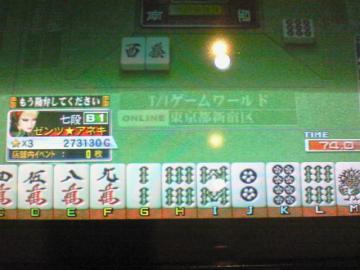 20080118_01.jpg
