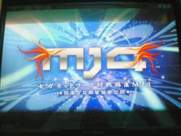 20080118_06.jpg