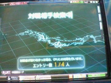 20080118_09.jpg