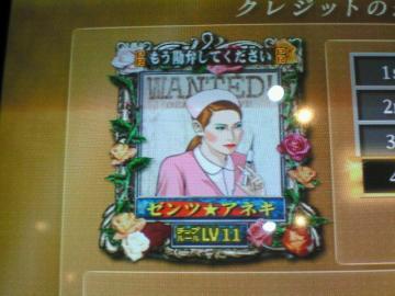 20080120_01.jpg