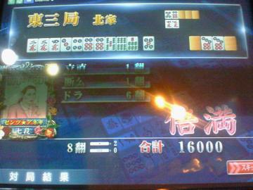 20080120_05.jpg