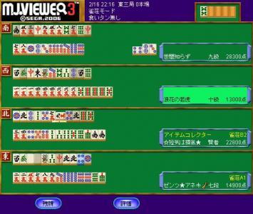 20080216_08.jpg