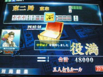 20080224_02.jpg