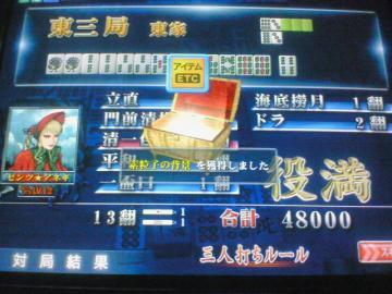 20080224_04.jpg