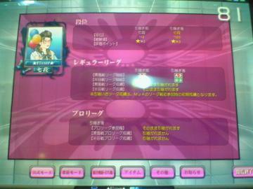 20080224_08.jpg