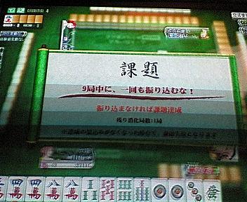 20090910_03.jpg