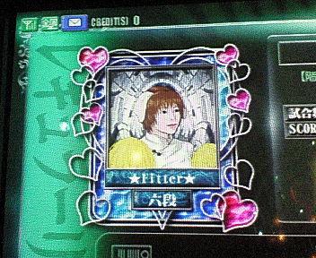 20090910_05.jpg