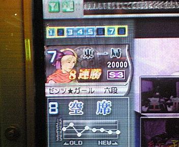 20090910_06.jpg