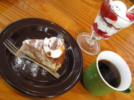 Cafe Gris Gris