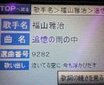 20061101214324
