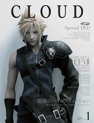 CLOUD-maz.jpg
