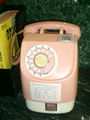 Pink_Public_Tel.jpg