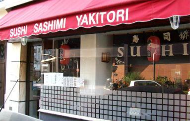 resto_yakitori_sushi.jpg