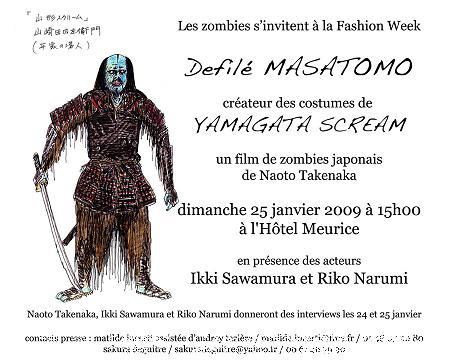 yamagata_masatomo_inv.jpg