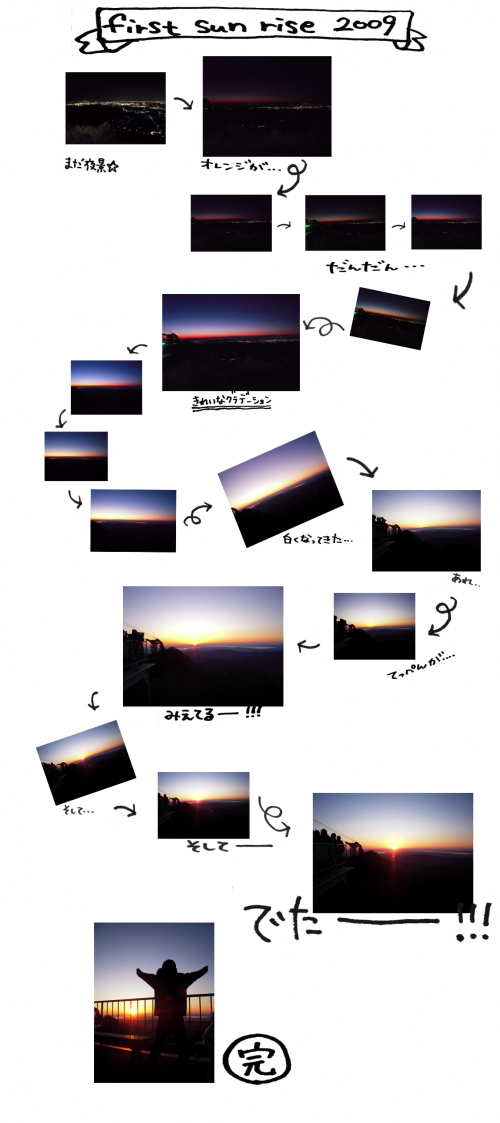 Untitled-4_convert_20090102034326.png