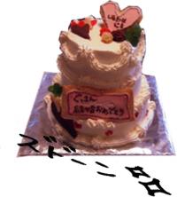 cake_convert_20090127023751.png