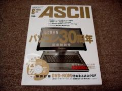 DSC02317.jpg