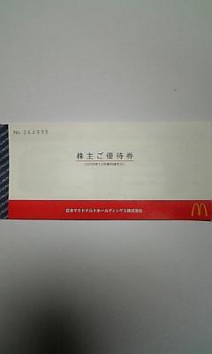 DVC00001_20090401030438.jpg