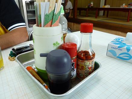 コピー ~ 2009.6沖縄 001