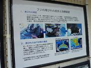 コピー ~ 2009.6沖縄 081