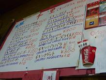 コピー ~ 2009.6沖縄 108