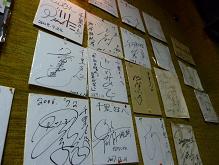 コピー ~ 2009.6沖縄 107