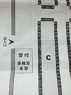 NEC_0204.jpg