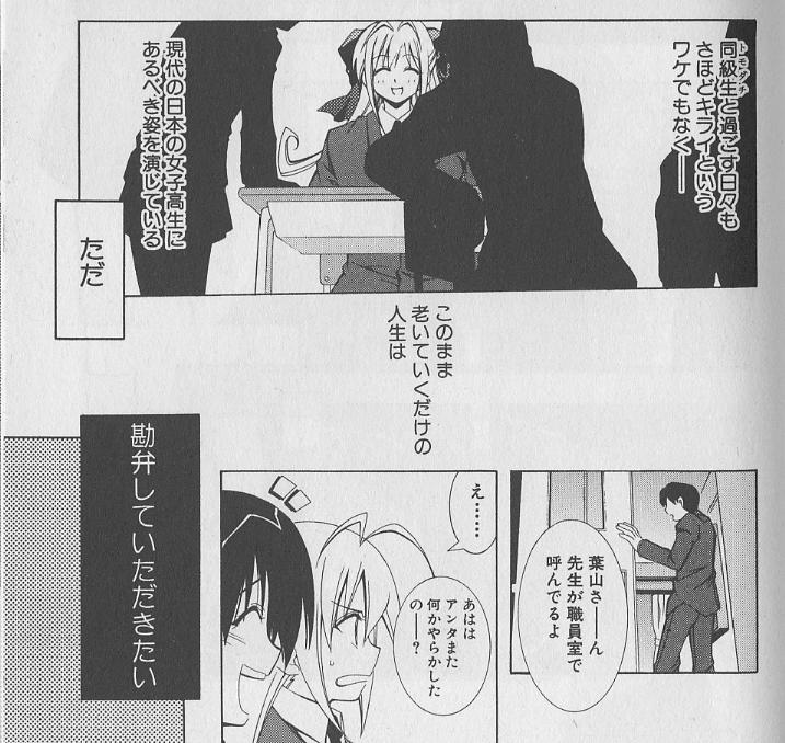 幻想主義11頁