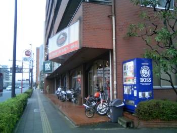 クシタニ東京店