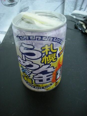ラーメン缶(冷やし麺)