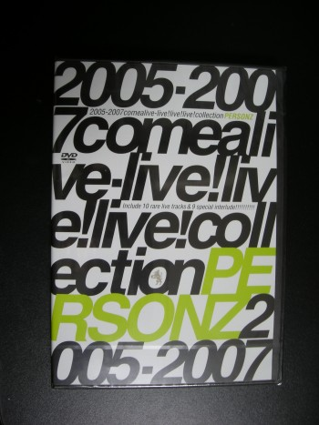 2005-2007comealive-live!live!live!collection