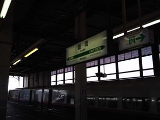 Morioka_20090505.jpg