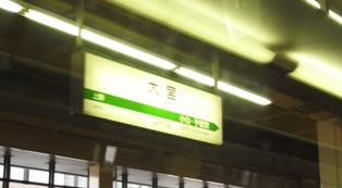 Omiya_20090505.jpg