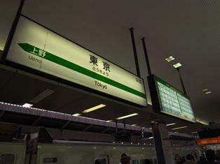 Tokyo_20090505.jpg