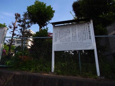 Yamasakiyama.jpg