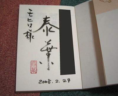 yasuha06.jpg