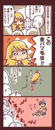 むんこパロ_edited-1