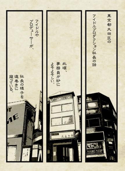 杉浦日向子リベンジ1P