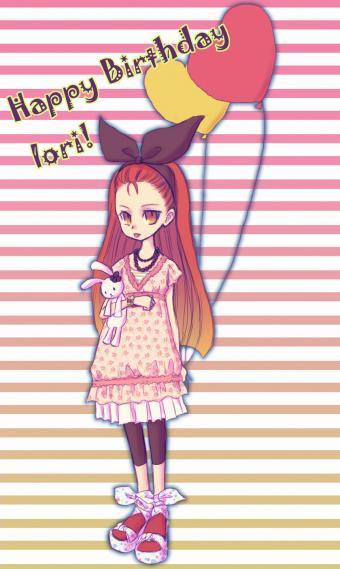 いおり_edited-1