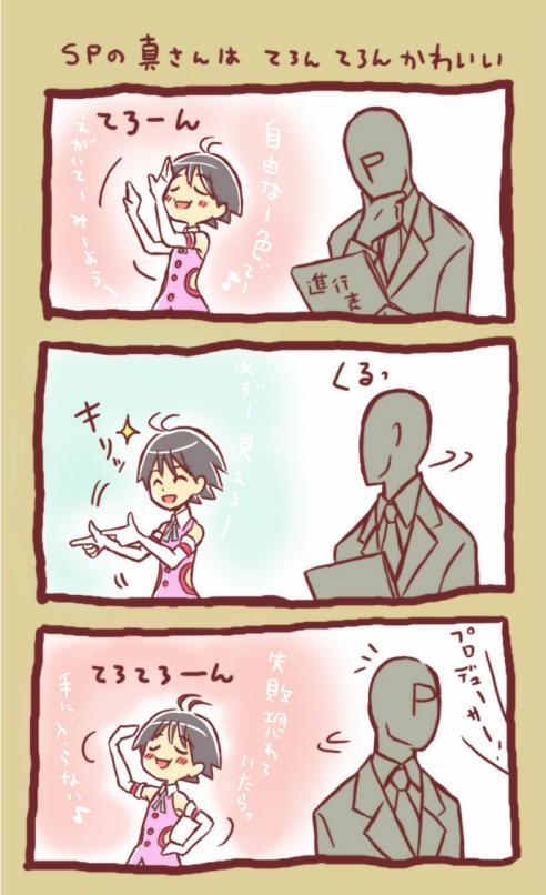 てろかわいい_edited-1