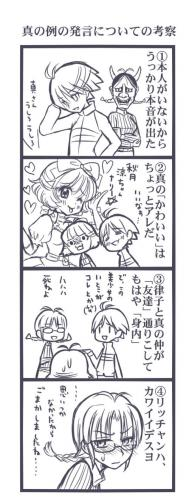学年テスト4コマ_edited-1