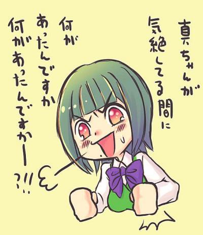 renshuu.jpg