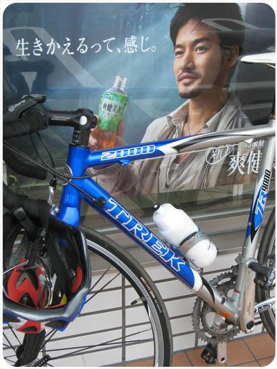 IMG_7922katsuragawapota09.jpg